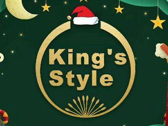 King's Style 美甲美睫(勒泰店)