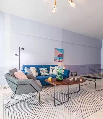 70平米公寓null风格客厅装修效果图