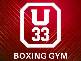 U33健身搏击俱乐部