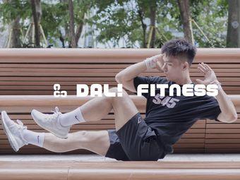 DAL!大力健身工作室