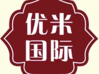 首尔纹绣中心半永久纹眉会所(吾悦店)