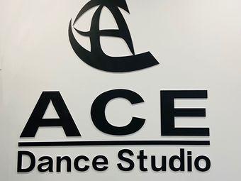 ACE艾斯舞蹈培训中心