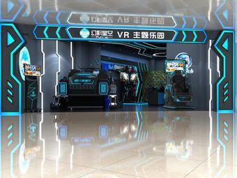 月球星空VR主题乐园