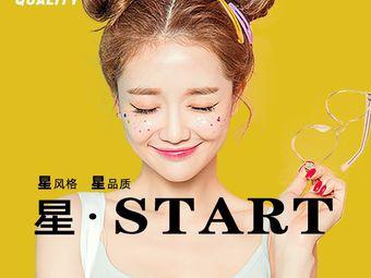 星·START美辰·护肤·造型(泽惠步行街店)