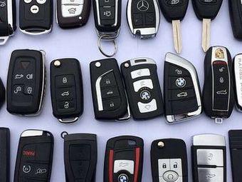 汽車鑰匙特價店