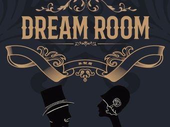 Dream Room美发厅