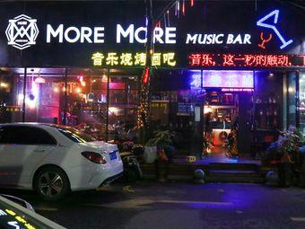 MORE MORE音乐酒吧