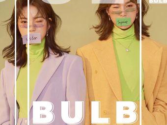 BULB STUDIO 巴柏明星發型工作室(南開大悅城店)