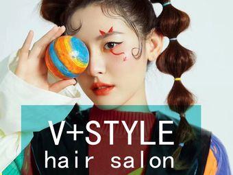 V+Style美发沙龙(华府骏苑店)