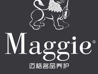 Maggie迈格名品养护(百年城店)