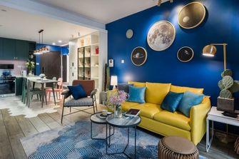 60平米一居室null风格客厅设计图