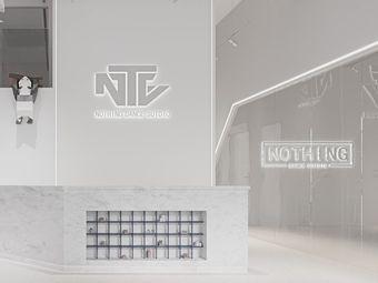 NOTHING舞蹈工作室(吾悦广场店)