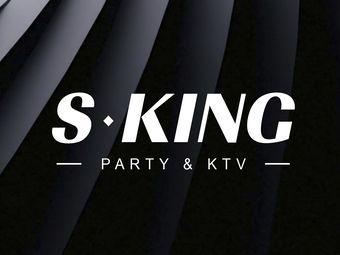 S·KING KTV(五彩世界店)