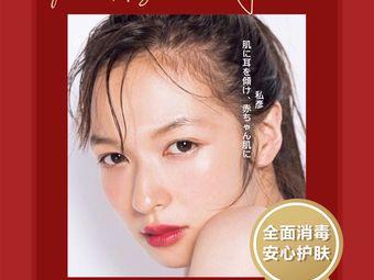私彦·日式肌膚氧サロン(钻石广场店)