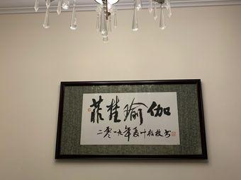 菲梵瑜伽(恒大御府馆)
