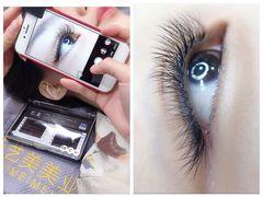 艺美美业纹绣美甲美睫皮肤管理的图片