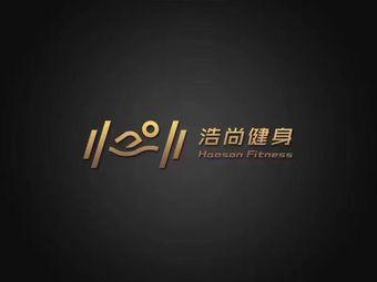 浩尚游泳健身(友谊天地店)
