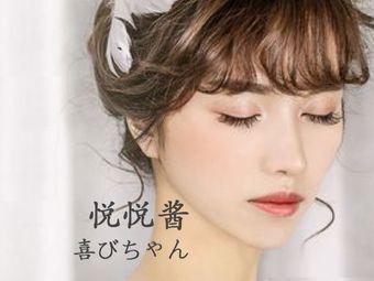 悦悦酱·喜びちゃん·日式美睫専門店
