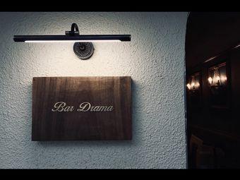 Bar Drama