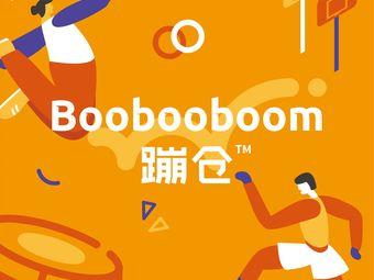 蹦仓Boobooboom
