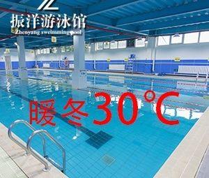 振洋游泳馆