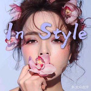 In Style造型