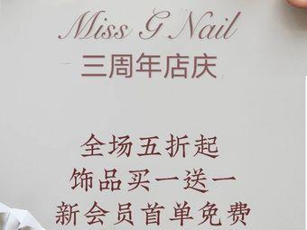 Miss G nail 高小姐的美甲店