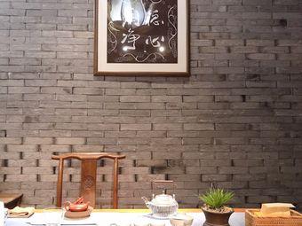 泥莲清茶馆