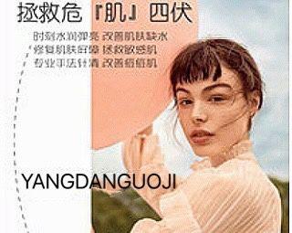 杨丹国际皮肤管理中心(椒江店)