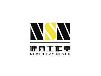 NSN健身工作室