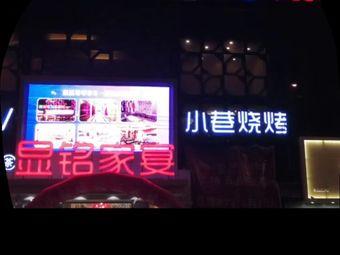 蓝尊量贩火吧KTV(黄河路店)