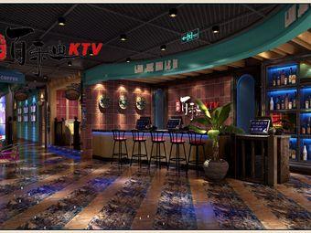 蓝爵百乐迪KTV(泰享里店)