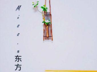 Miss x东方舞