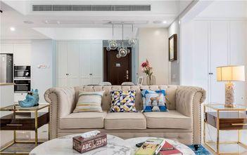140平米三null风格客厅装修图片大全