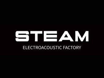 STEAM电音工厂