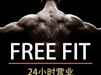 FreeFit24h健身(银泰城店)