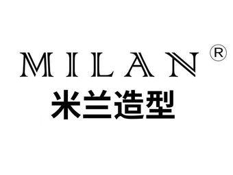 MILAN Hairsalon万达店