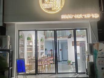 轻颜·美甲美睫(体育馆店)