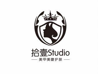 拾壹studio