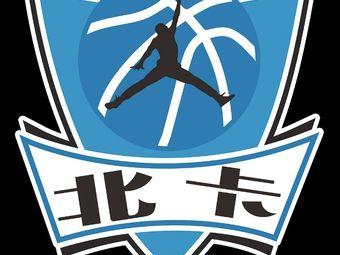 北卡篮球公园