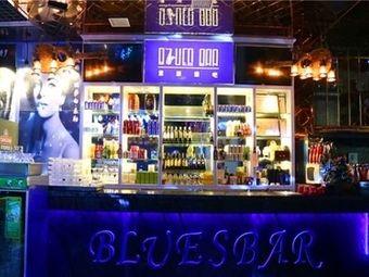 蓝派酒吧(武都路店)