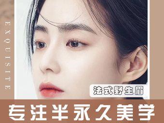MOHO墨禾眉艺·半永久野生眉发际线美瞳线唇