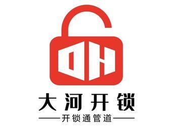 长江开锁管道疏通(丰禾路店)