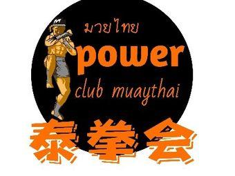泰拳会·POWER MUAYTHAI