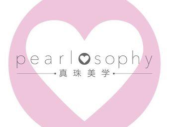 Pearlosophy真珠美学