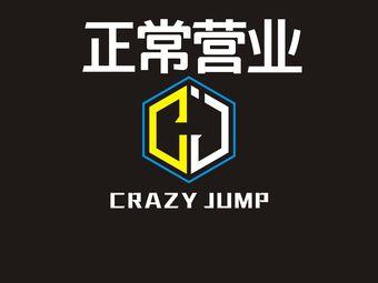 Crazy Jump  蹦床乐园