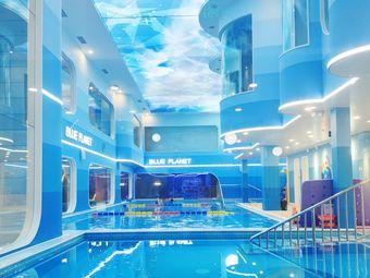 未蓝星球亲子游泳馆