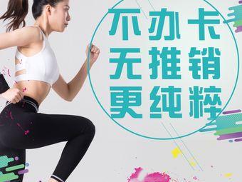 联盟Fitness(普拉提总部港店)