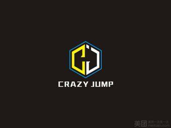 Crazy Jump蹦床主题乐园