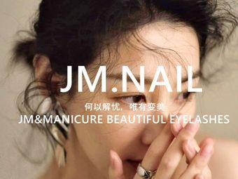 君美 JM Nail·Eyelashes